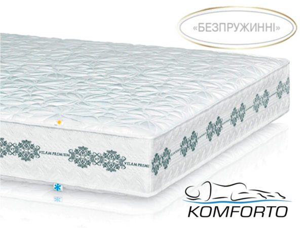 Матрац Пармезан 160х200