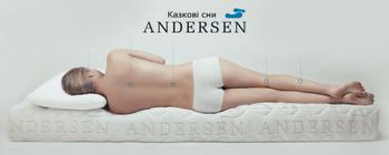Ортопедичний матрац від Andersen